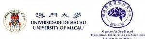 UM-CSTIC-logo
