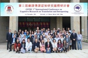 CSTIC 2nd International Conference on Cognitive Research on Translation and Interpreting | 5-6 November 2015