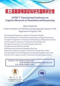 Poster | CSTIC 3rd International Conference on Cognitive Research on Translation and Interpreting