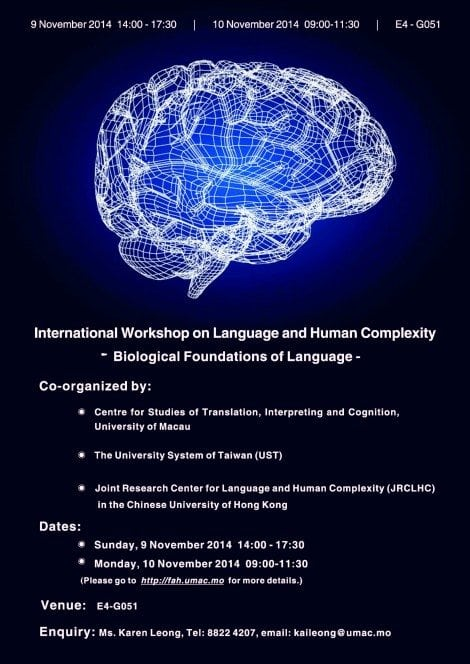 International Workshop on Biological Foundations of Languages (and Launch Ceremony for CSTIC)