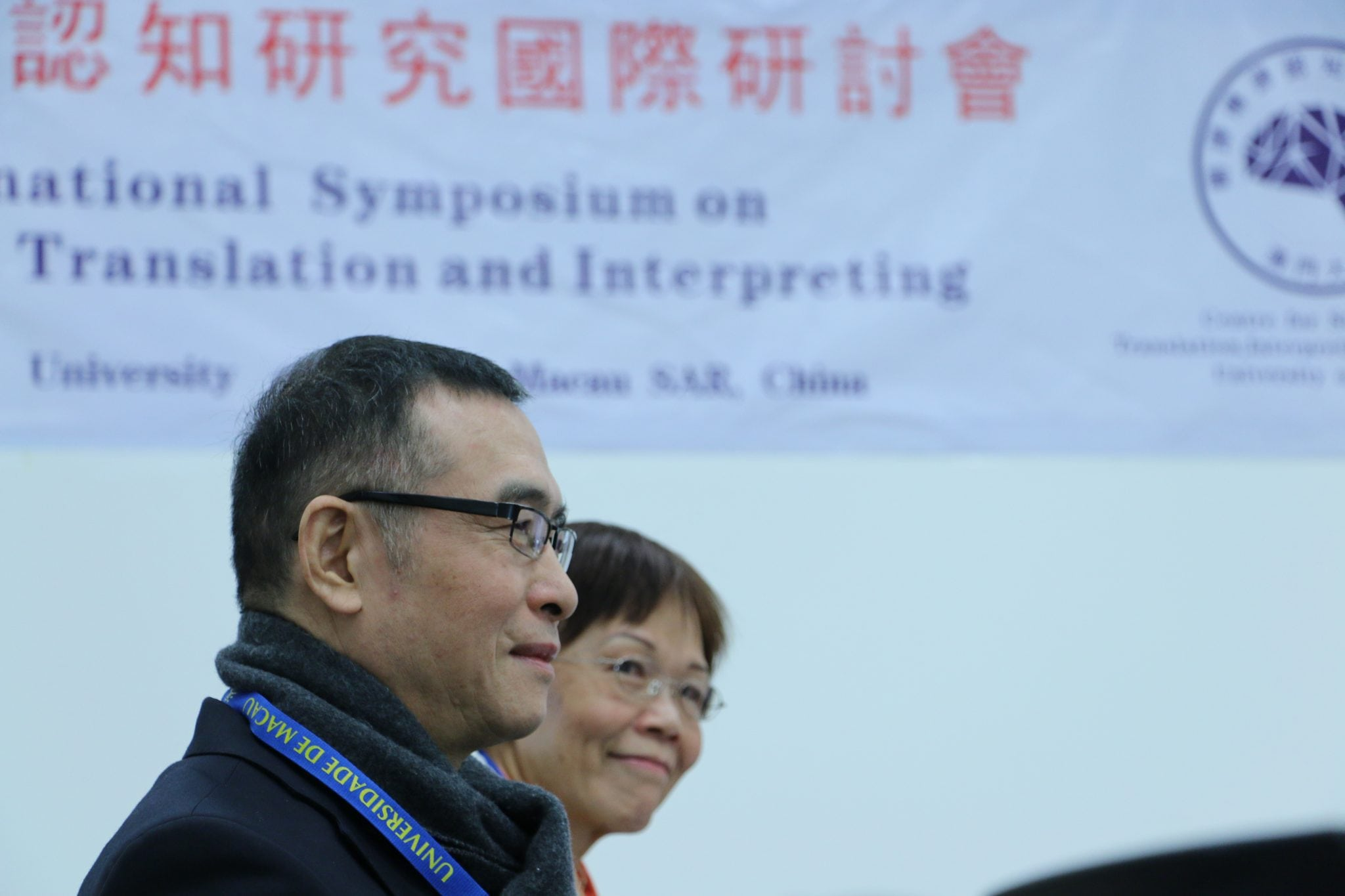 CSTIC holds the 1st International Symposium on Cognitive Research on Translation and Interpreting