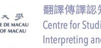 Call for Paper | 3rd International Conference on Cognitive Research on Translation, Interpreting and Language Acquisition