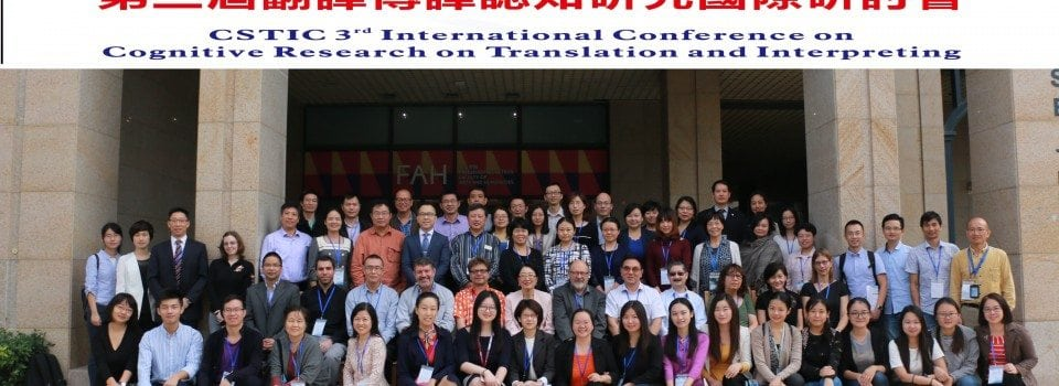 CSTIC 3rd International Conference on Cognitive Research on Translation and Interpreting | 3-4 November 2016