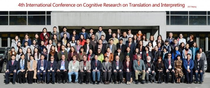 UM co-organises the 4th International Conference on Cognitive Research in Translation and Interpreting | 3-4 November 2017