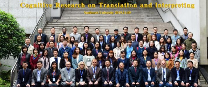 UM co-organizes the 6th International Conference on Cognitive Research in Translation and Interpreting